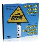 Dampferlebnis Asien