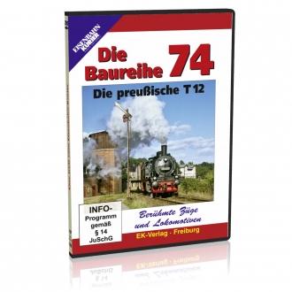 DVD - Die Baureihe 74