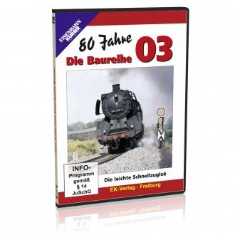 DVD - 80 Jahre Baureihe 03