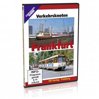 DVD - Verkehrsknoten Frankfurt